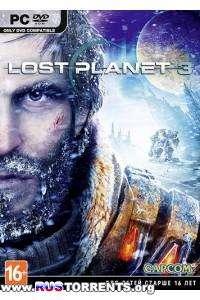 Lost Planet 3 [v 1.0.10246.0 + 4 DLC] | RePack от Fenixx