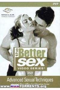 Секреты современного секса: Лучшие отношения, лучший секс  | DVDRip | P2
