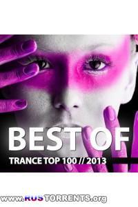 VA - Trance Top 100 Best Of 2013