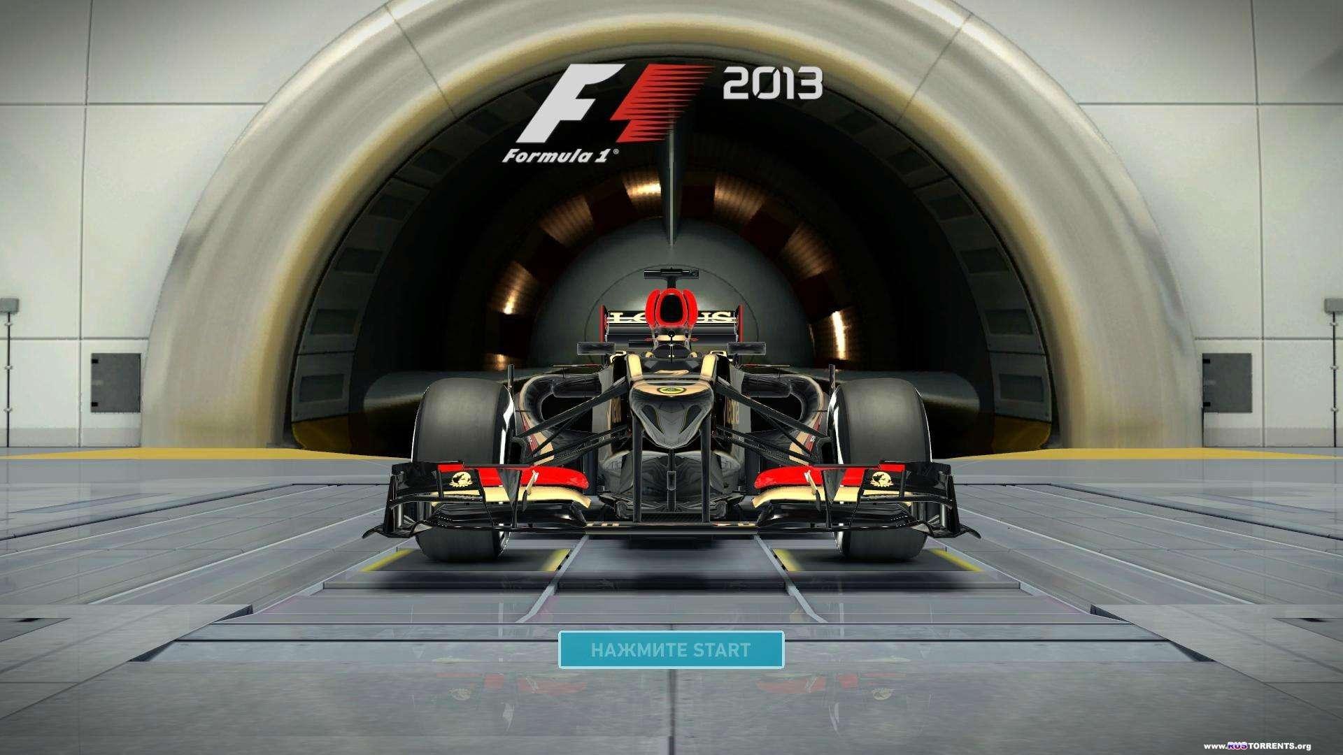 F1 2013. Classic Edition [v 1.0.0.5 + 2 DLC] | RePack от Fenixx