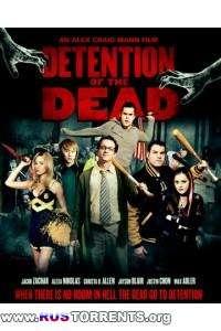 Задержание Мертвых | WEBDLRip 720p