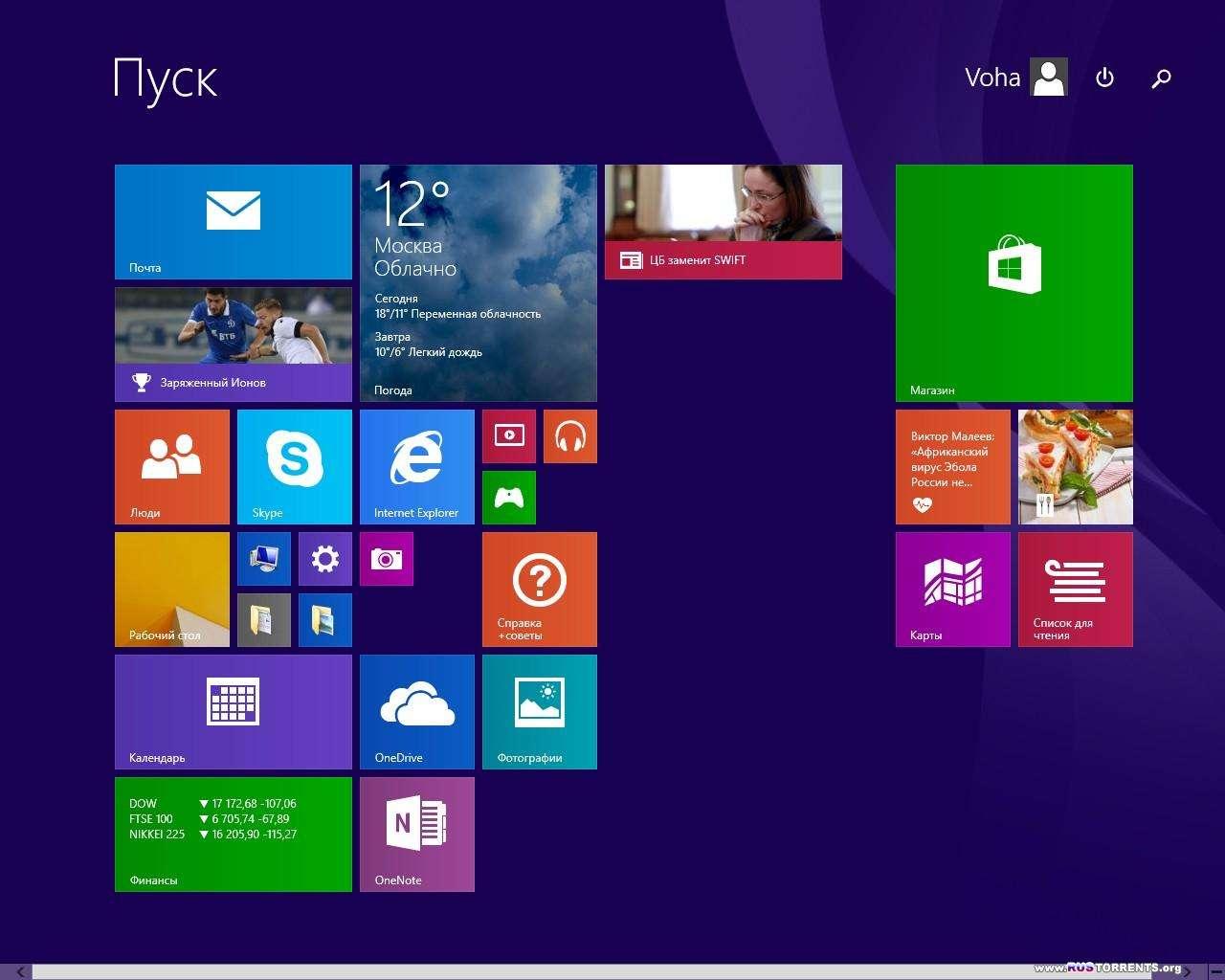 Windows 8.1 Professional VL �86/�64 by sibiryak v.20.09 RUS
