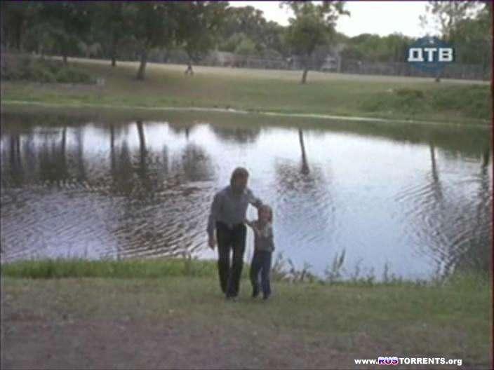 Крутой Уокер [S01-09] | TVRip