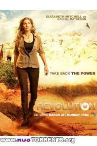 Революция | Сезон 2 | серия 12 из 20 | WEB-DLRip | LostFilm