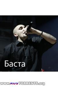 Баста - Баста Review | MP3