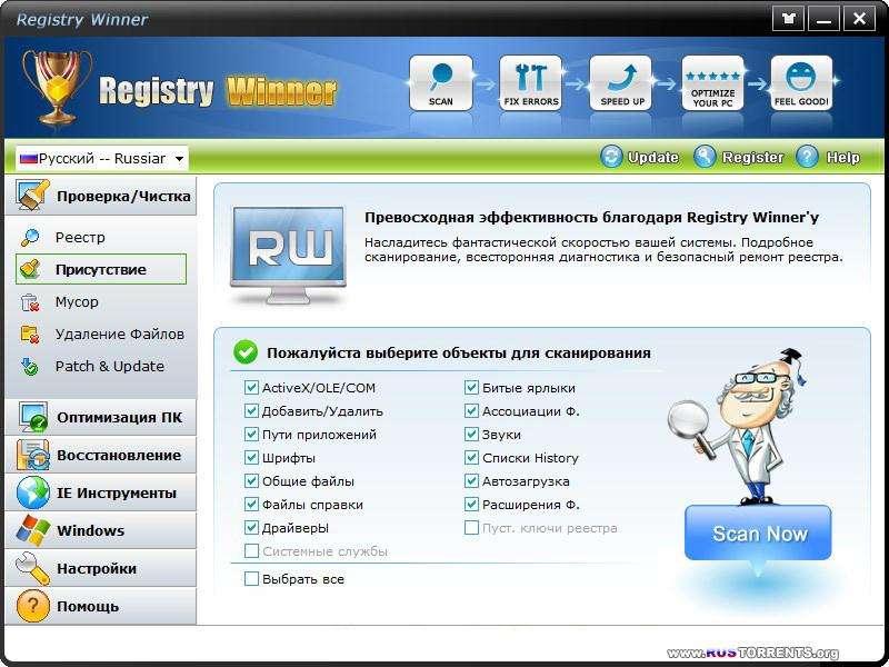 Registry Winner 6.8.3.12 RePack by D!akov