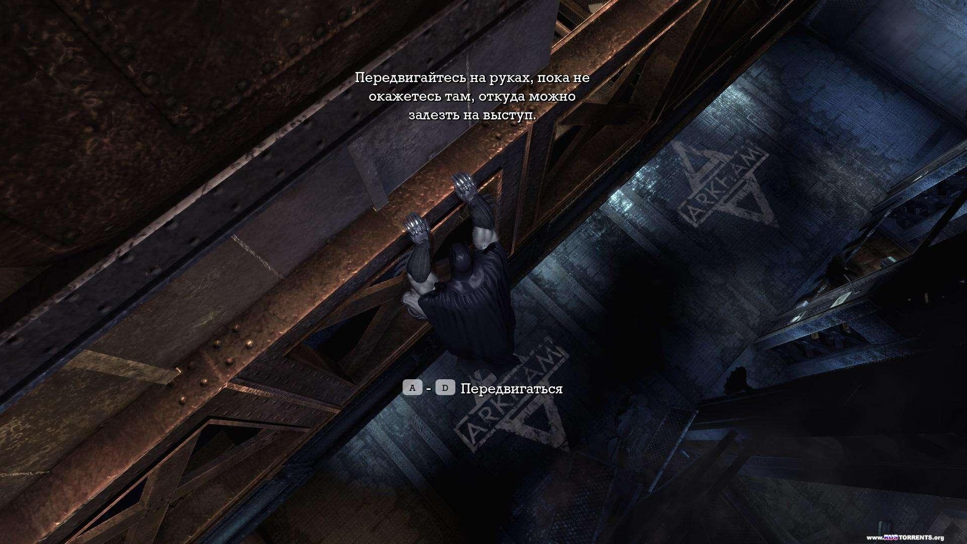 Batman: Arkham Asylum Game of the Year Edition | PC | RePack от R.G. Механики