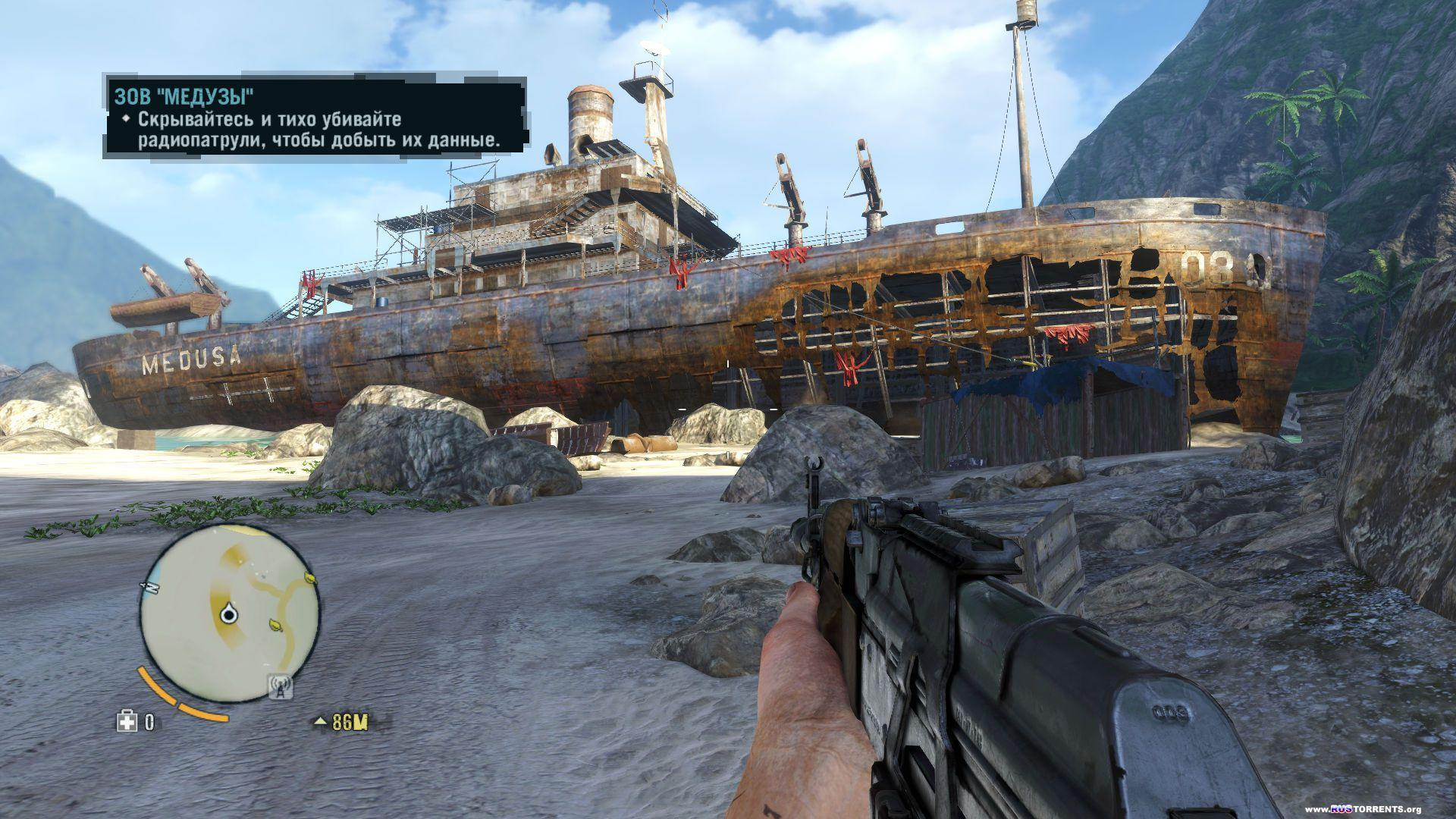 Far Cry Franchise | РС | Steam-Rip от R.G. Игроманы