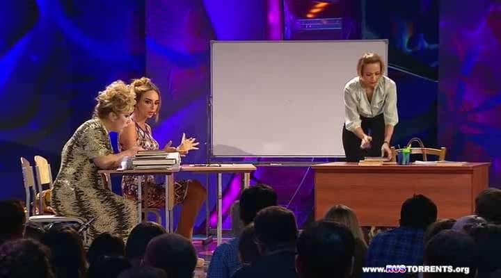 Comedy Woman [���� 16.05.] | WEB-DLRip