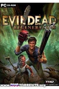 Дилогия Evil Dead