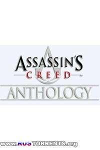 Assassin's Creed - Антология | PC | RePack от a1chem1st