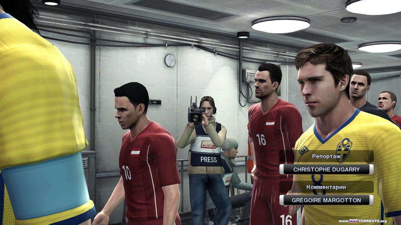 Pro Evolution Soccer 2012 | RePack от -Ultra-