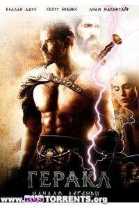 Геракл: Начало легенды | BDRip 1080p | 3D-Video | halfOU | Лицензия