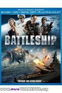 Морской бой | BDRip 1080p