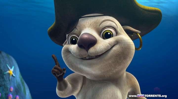 Олли и сокровища пиратов | DVDRip | лицензия