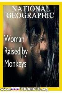 Женщина, воспитанная обезьянами | SATRip | D