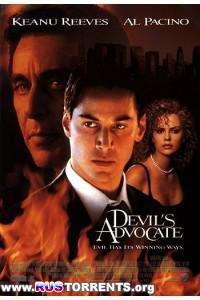Адвокат дьявола | HDTVRip