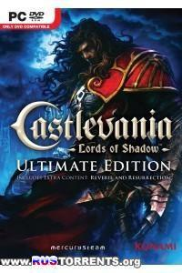 Castlevania: Lords of Shadow – Ultimate Edition [v 1.0.2.8 + 2 DLC] | RePack от =Чувак=