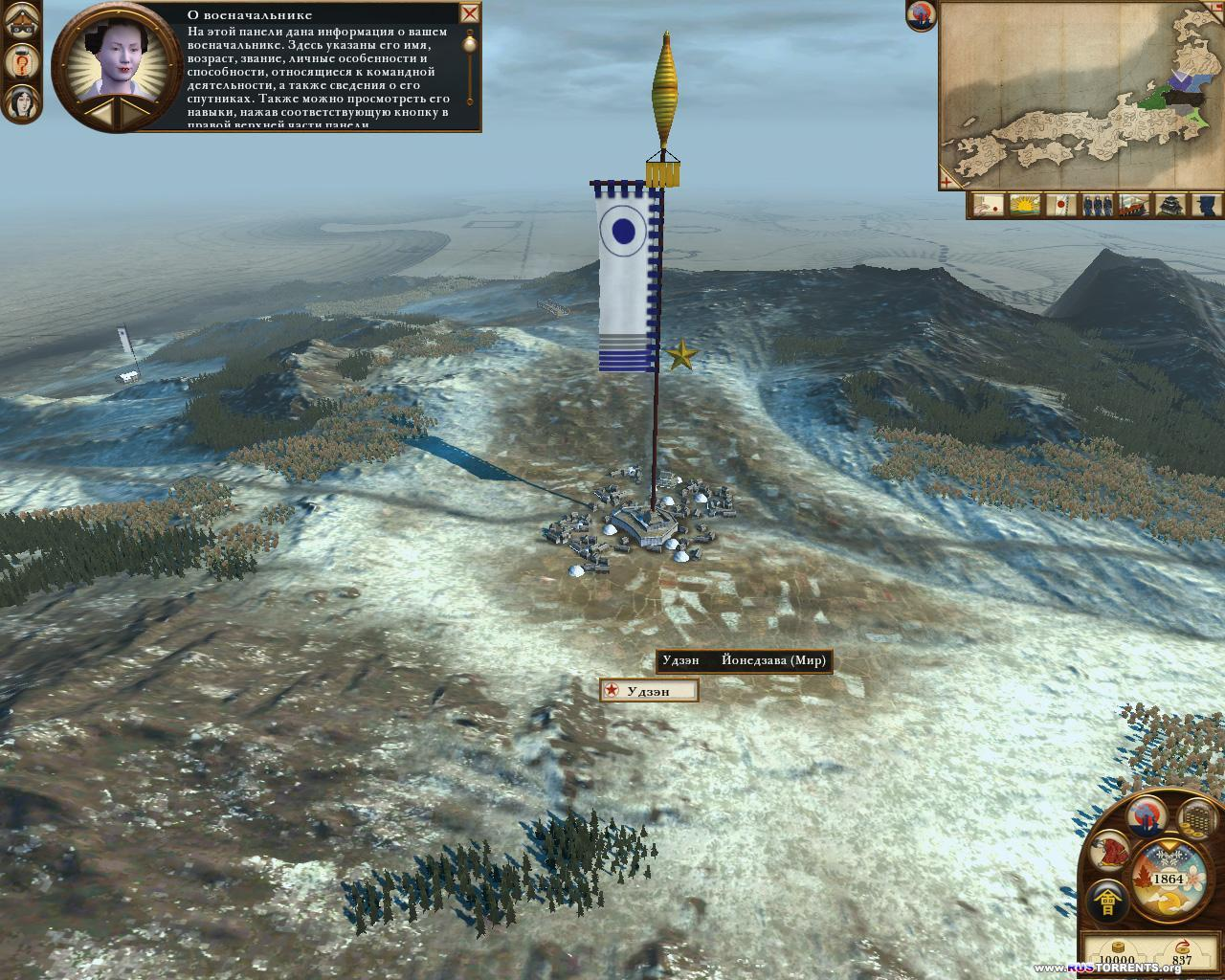 Total War: Shogun 2 - Fall of the Samurai +8DLC | PC | RePack от Fenixx