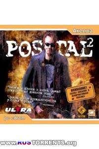 Postal 2 + Apocalypse Weekend + Штопор Жж0т!  | Lossless Repack by MOP030B от Zlofenix