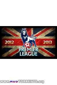 Чемпионат Англии 2012-2013 / 22 тур / Куинз Парк Рейнджерс - Тоттенхэм Хотспур / Спорт 1