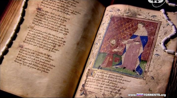 Манускрипты в жизни английских королей [1-3 серии из 3] | HDTVRip | P2