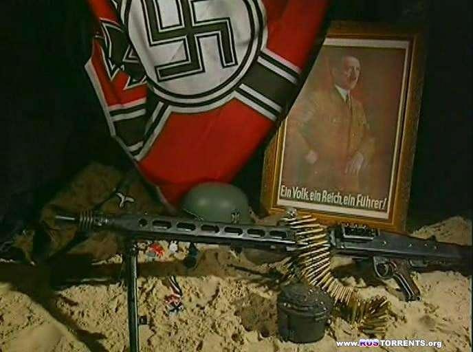 Вермахт в России 1941-1945 г.