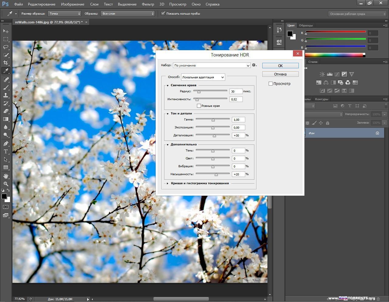 Adobe Photoshop CS6 13.1.2 Extended