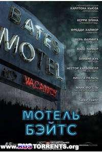 Мотель Бейтса [01 сезон: 01-10 серий из 10] | WEB-DLRip | LostFilm