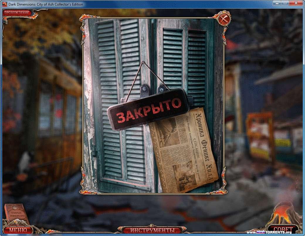 Темные Измерения: Пепельный Город. Коллекционное издание