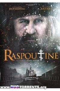 Распутин | DVDRip | Лицензия