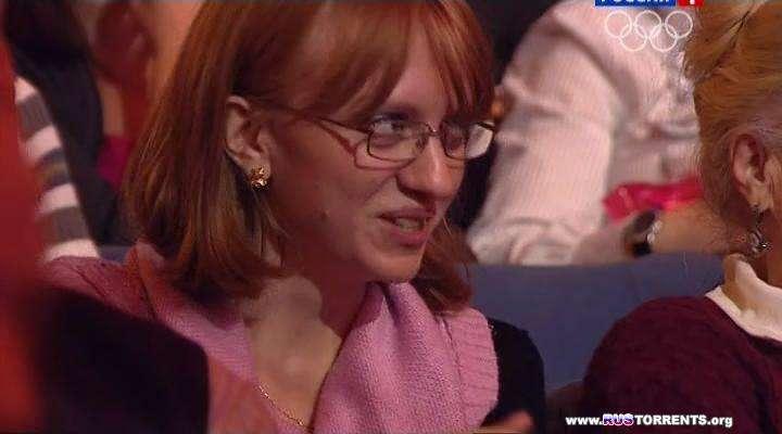 Измайловский парк. Большой юмористический концерт (Эфир от 03.01.) | SatRip