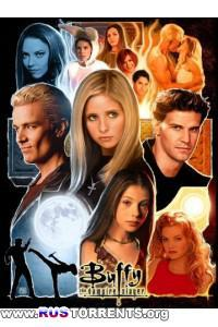 Баффи - истребительница вампиров [01-07 сезоны: 01-144 серии из 144] | DVDRip