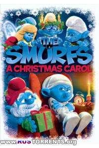 Смурфики | Рождественский гимн