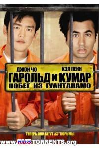 Гарольд и Кумар: Побег из Гуантанамо | HDRip