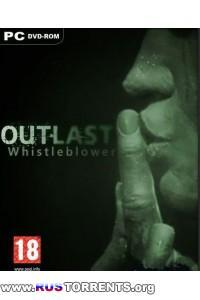 Outlast: Whistleblower | РС | Лицензия