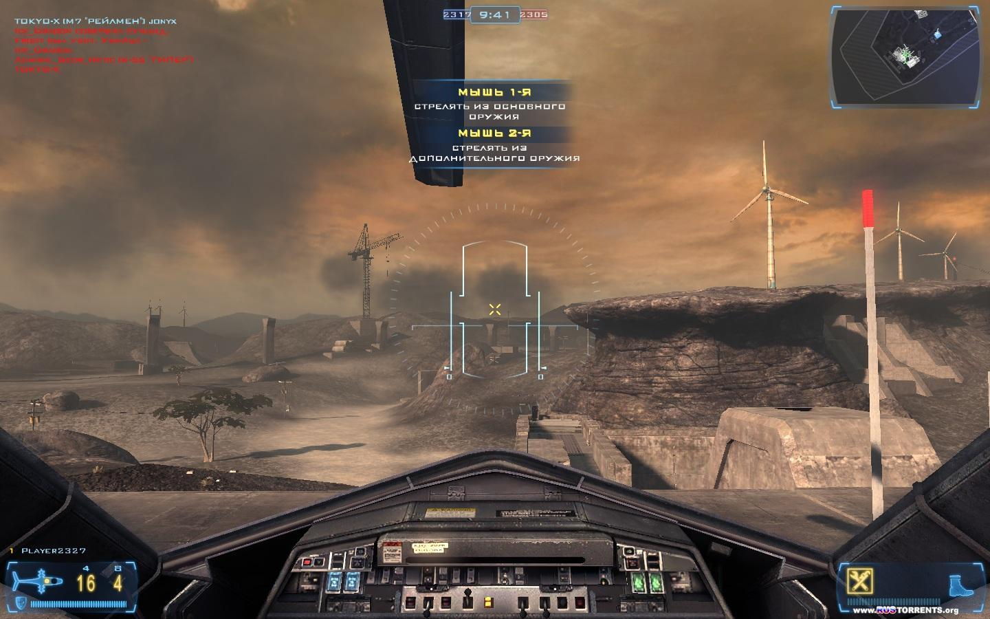 Frontlines: Fuel of War | PC | Rip �� R.G. ��������