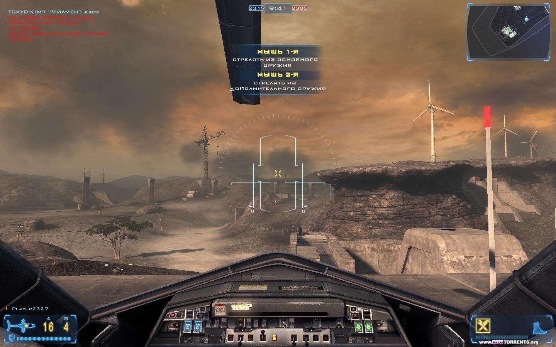 Frontlines: Fuel of War | PC | Rip от R.G. Механики