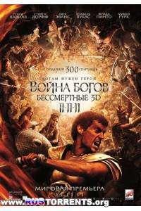 Война Богов: Бессмертные | BDRip 720p