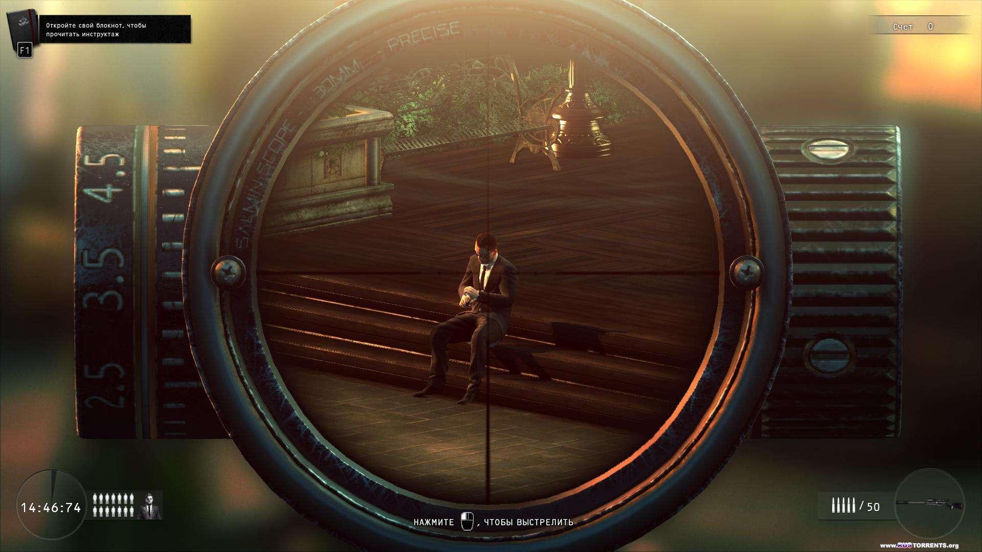 Hitman: Sniper Challenge | RePack от R.G. Revenants
