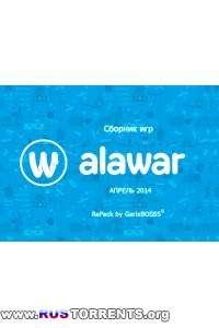 Сборник новых игр от Alawar АПРЕЛЬ 2014