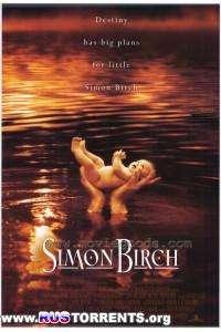 Саймон Бирч | DVDRip