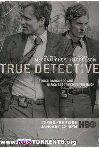 Настоящий Детектив [01 сезон: 01-08 серия из 08] | HDTVRip 720p | Amedia