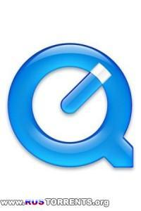 QuickTime Pro 7.7.5 Final RePack by D!akov [Multi/Rus]