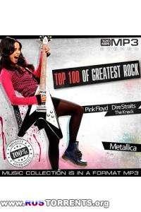 Cборник - Top 100 Of Greatest Rock | MP3