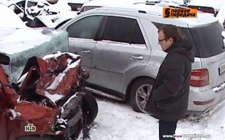 Первая передача (эфир от 15.12.) | IPTVRip
