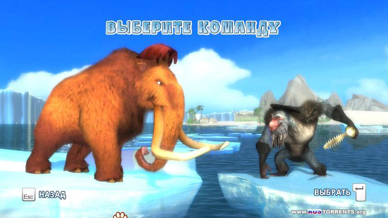 Ice Age 4: Continental Drift - Arctic Games | PC