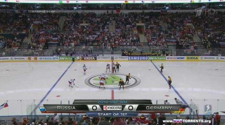 Хоккей. Чемпионат Мира-2014. Группа В. 6-тур. Россия - Германия   HDTVRip