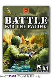 The History Channel: Battle for the Pacific | PC | RePack от LMFAO