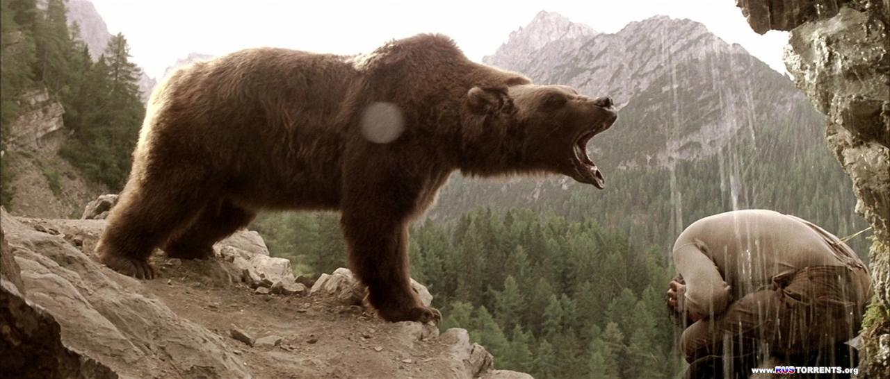 Медведь | BDRip 720p